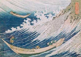 Hokusai | Two Small Fishing Boats at Sea, undated | Giclée Paper Print
