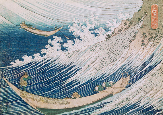 Two Small Fishing Boats at Sea, undated | Hokusai | Painting Reproduction
