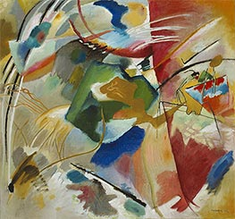 Kandinsky | Painting with Green Center | Giclée Canvas Print